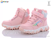 Ботинки HL852-4B Bessky / 26-31 / р/ Розовый