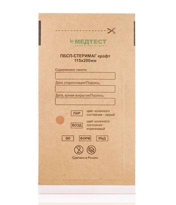 Крафт-пакети 115*200 мм для сухожара (100 шт) з індикатором
