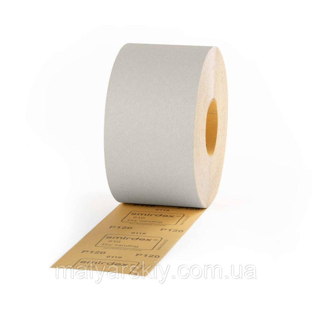 Наждачний папір в рулоні на суху  116мм*50м  P240  SMIRDEX