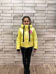 "Куртка весенняя ""Софи"" на девочку перламутрово-желтого цвета"