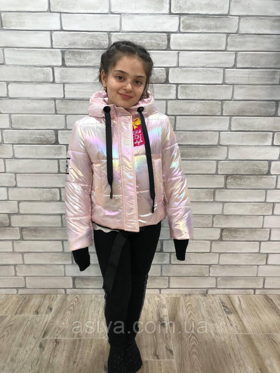 """Куртка весняна """"Софі"""" на дівчинку перламутрово-рожевого кольору"""