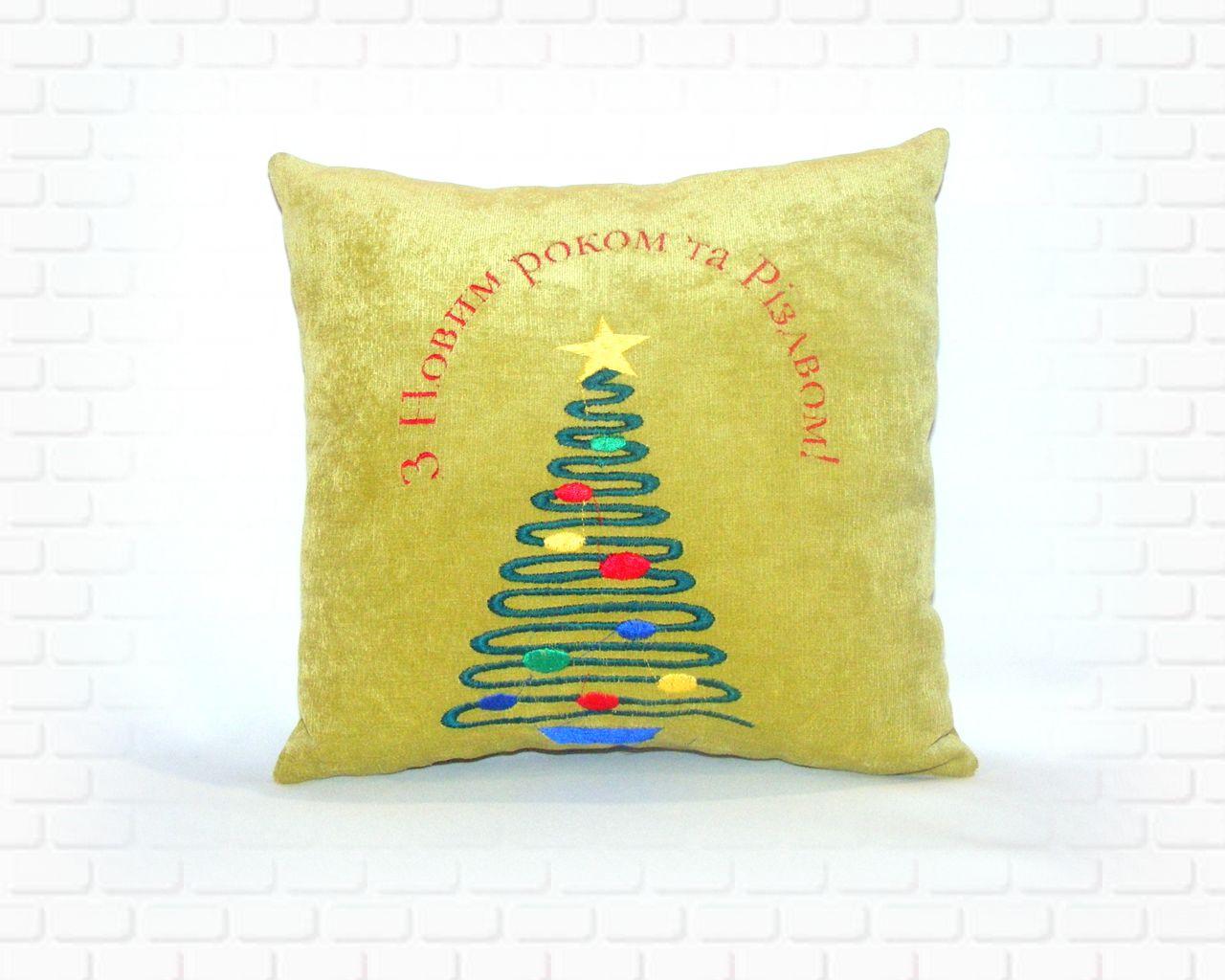 """Подушка """"З Новим роком та різдвом"""""""
