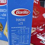 Макаронные изделия Barilla, фото 3