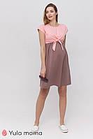 Модное платье для беременных и кормящих CARTER DR-21.051, Юла мама