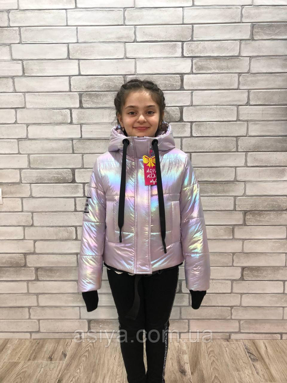 "Куртка весенняя ""Софи"" на девочку перламутрово-сиреневого цвета"