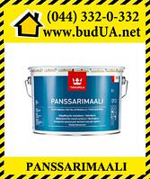Панссаримаали алкидная краска, С 0,9 л