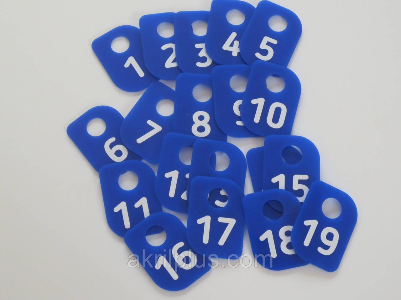 Номерки гардеробу сині 50*70 мм