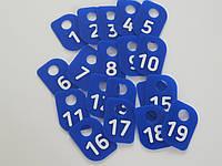 Номерки гардеробу сині 50*70 мм, фото 1