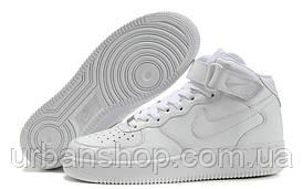 Кросівки Nike Air Force,нат. шкіра р.40-44,в наявності