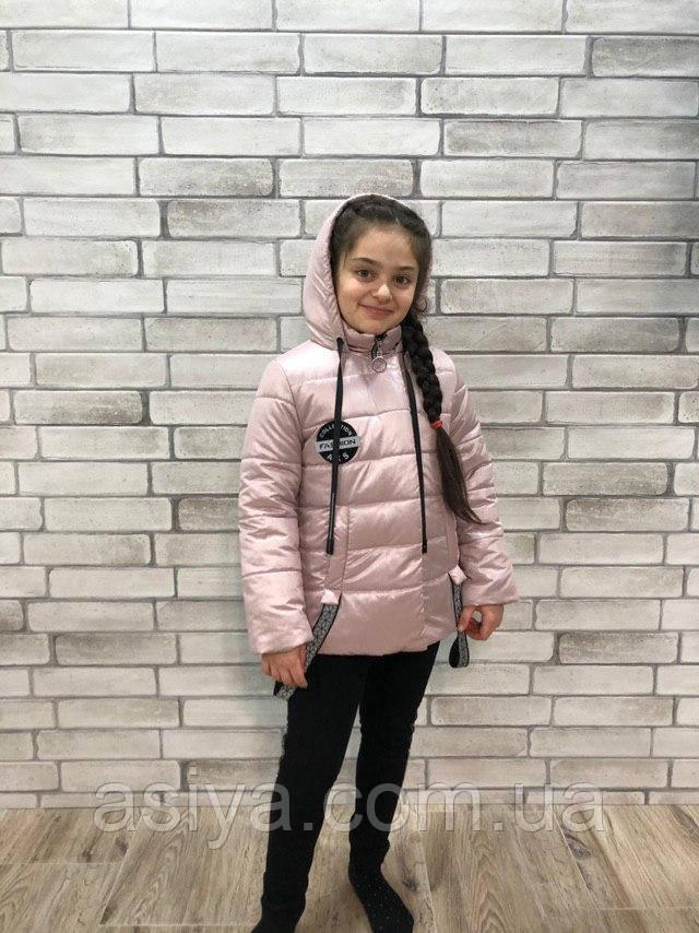 Весняна куртка на дівчинку кольору пудри Джуді