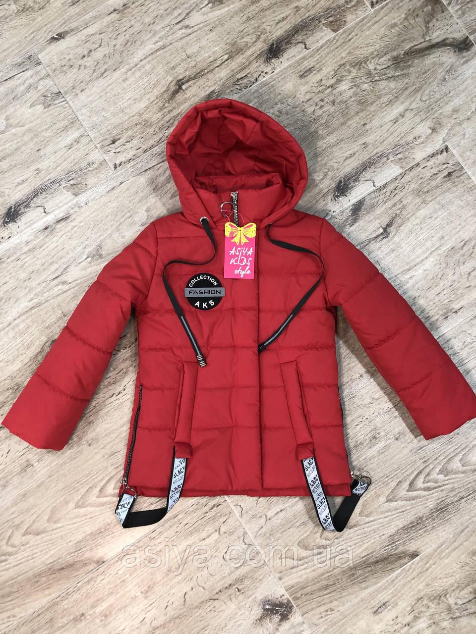 Весенняя куртка на девочку красного цвета Джуди