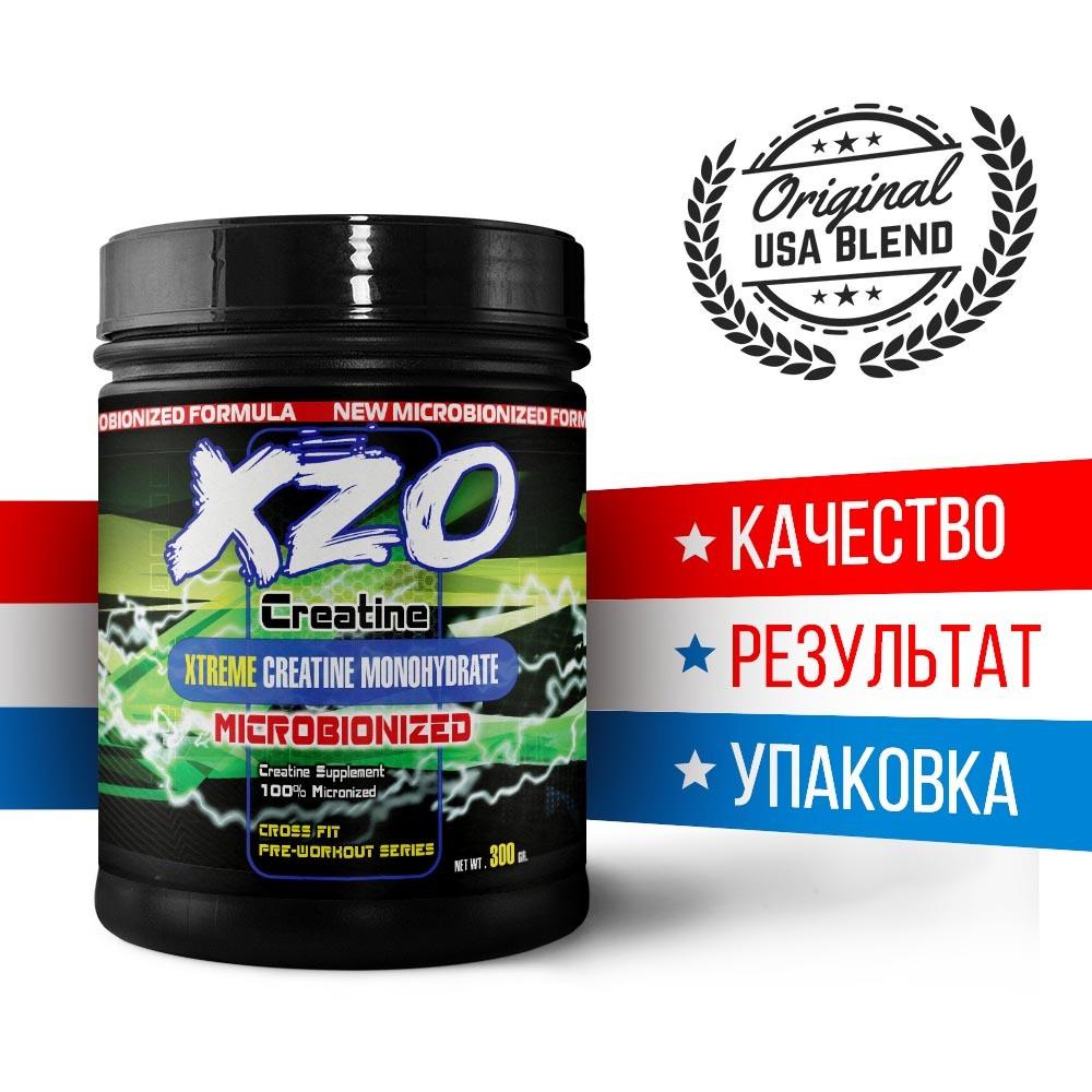 Креатин моногидрат для роста мышц XZO Nutrition США | 300 г | 60 порций