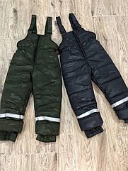 Зимние детские штаны на подтяжках комбинезон
