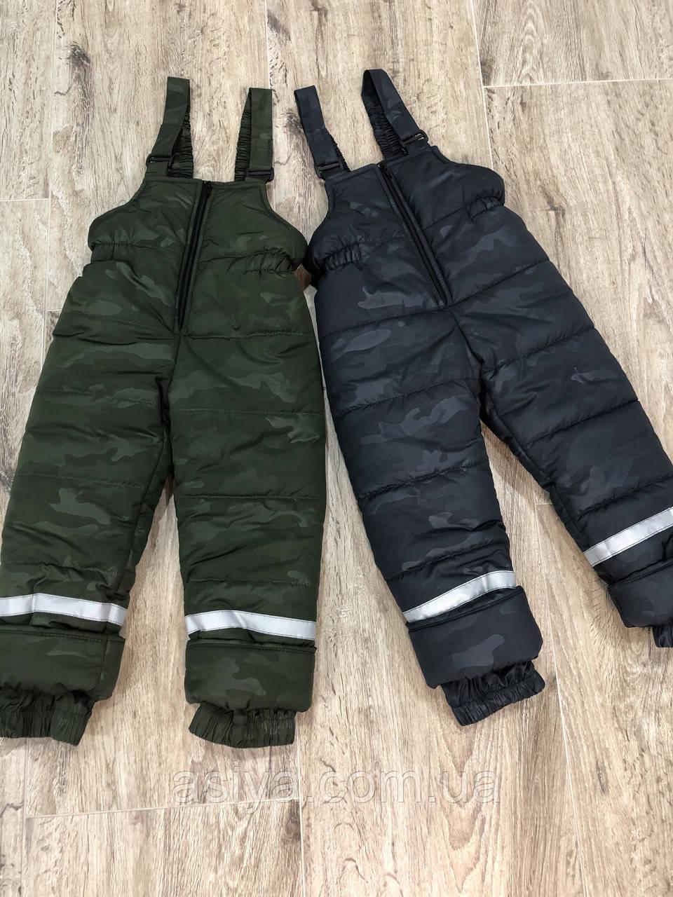 Зимові дитячі штани на підтяжках комбінезон