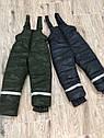 Зимові дитячі штани на підтяжках комбінезон, фото 2