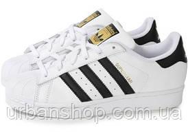 Кросівки Adidas SUPERSTAR (нат.шкіра) р. -44