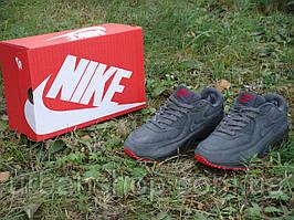 Зимові Кросівки Nike Air Max 90VT grey 43-46 розміри.