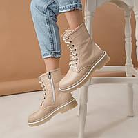 Ботинки со шнуровкой Kelly Corso натуральная кожа бежевые