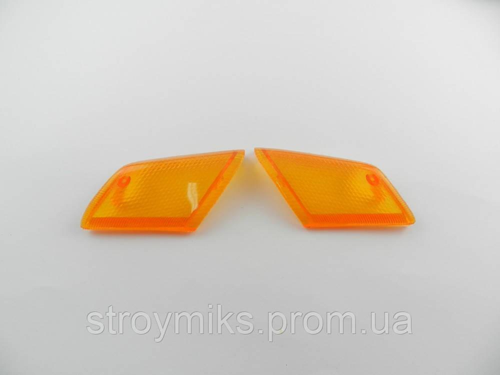 Стекло передних поворотов Honda Tact AF-24 (желтые)