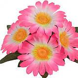 Искусственные цветы букет ромашка бордюрная  атлас, 20см, фото 2