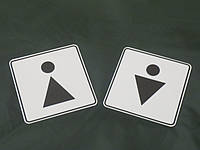 Табличка для туалета м/ж 150*150 мм, фото 1