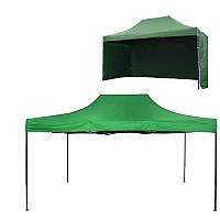 Шатер Раздвижной Торговая палатка 3 на 2 зеленая