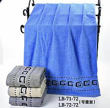 Полотенце махровое лицевое 50*100 (8 шт)