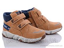 Ботинки Q364-3 С.Луч / 32-37 /  / camel
