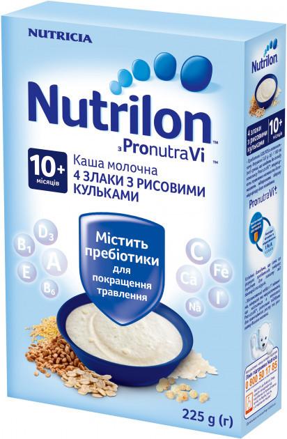 2996_Годен_до_12.06.21 Каша Nutrilon молочна з рисовими кульками, 225г