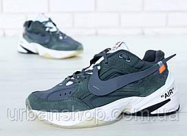 Чоловічі кросівки Nike M2K Tekno Grey. ТОП Репліка ААА класу.
