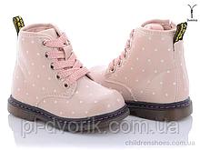 Ботинки Q110-3 С.Луч / 22-25 / р / Розовый