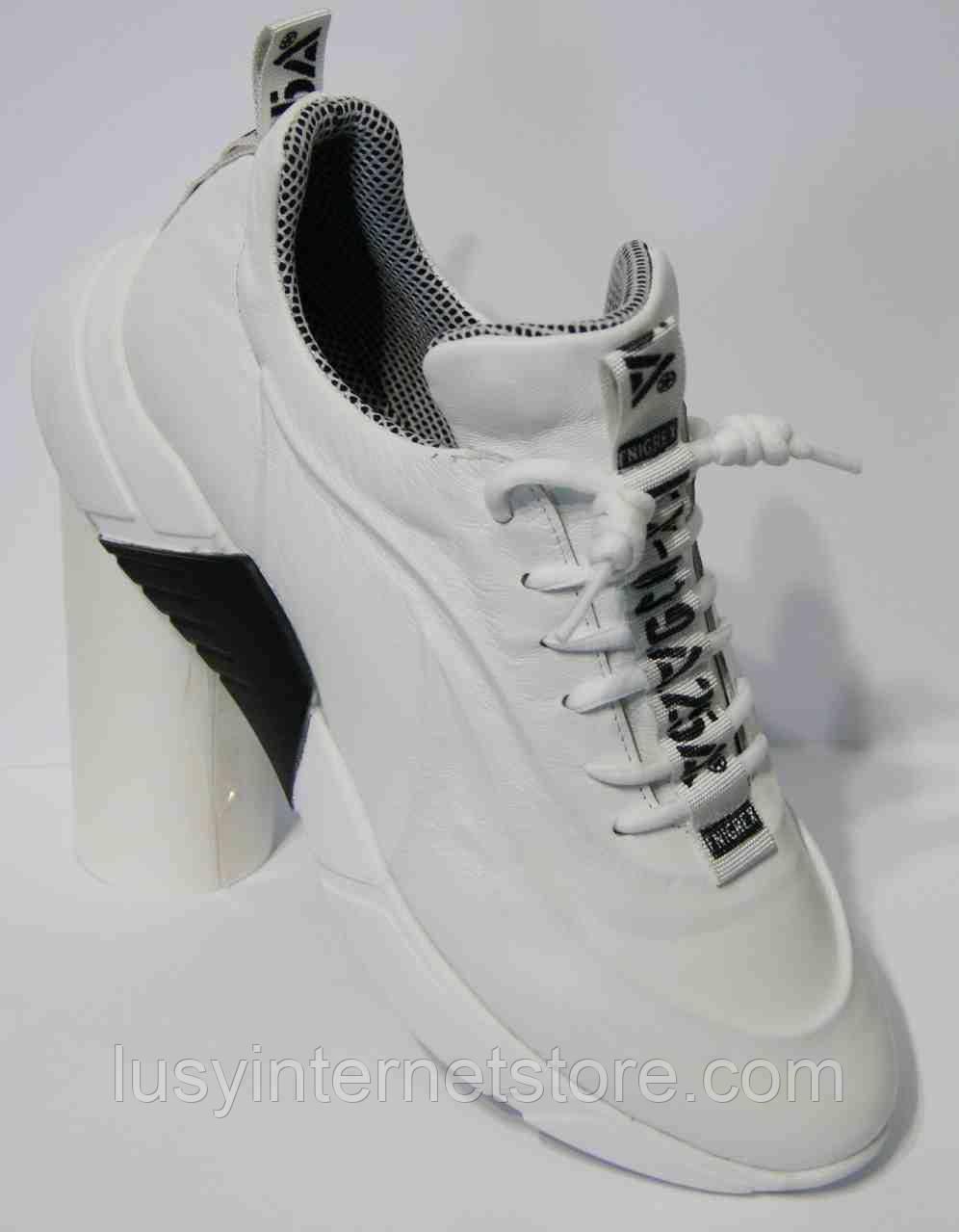 Белые кроссовки женские большого размера от производителя модель МИ5323-5