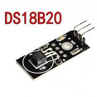 Модуль цифрового датчика температуры DS18B20