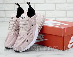 Кросівки жіночі Nike Air Max 270 pink . ТОП Репліка ААА класу.