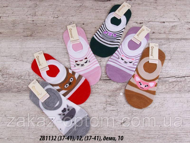Шкарпетки жіночі демі оптом (37-41) Україна ZВ 1132-66433