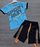 """Детский костюм для мальчика """"SPORT RUN"""" размер 5-9 лет,цвет уточняйте при заказе, фото 1"""