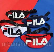 Поясна сумка FILA Бананка FILA Red