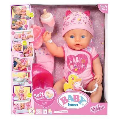 Пупс Бебі Борн малюк в рожевому