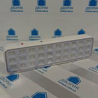 Світильник акумуляторний 30LED 230V / LMB23, фото 1