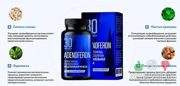 Adenoferon