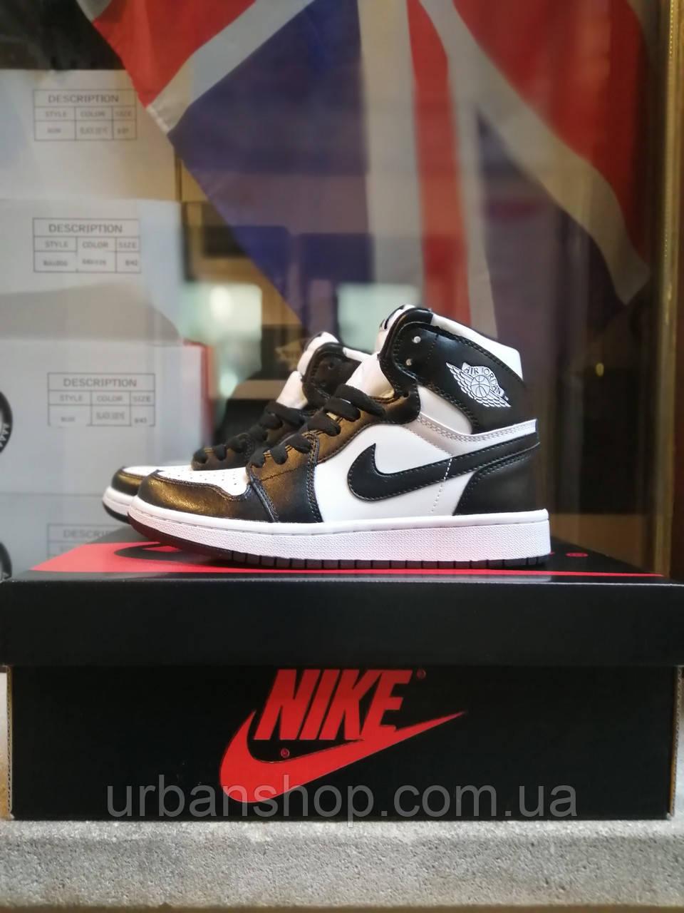 Кросівки Nike Jordan 1 black/white. Джордан 36-40 розміри.