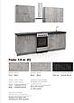 """Комплект кухні """"Фесту / Festa"""" 1,3 метра, фото 2"""