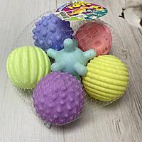 Сенсорные тактильные мячики Пастельные