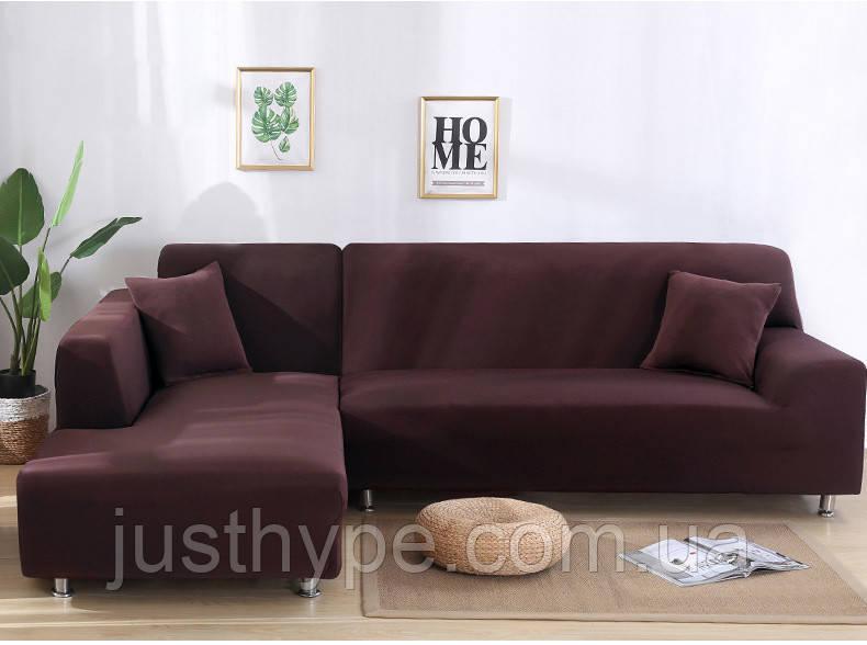 Чохол на диван універсальний для меблів колір коричневий 175-230см Код 14-0566