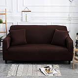 Чохол на диван універсальний для меблів колір коричневий 175-230см Код 14-0566, фото 4