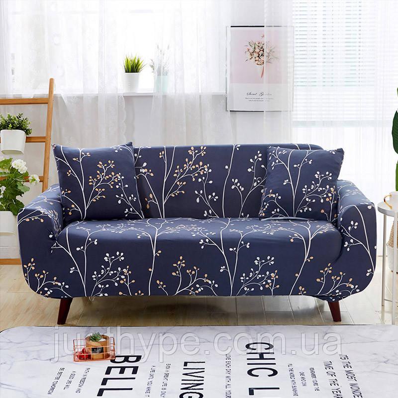 Чохол на диван універсальний для меблів колір синій сакура 90-140см Код 14-0595