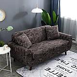 Чохол на диван універсальний для меблів коричневий колір листя 140-175см Код 14-0597, фото 2