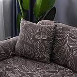 Чохол на диван універсальний для меблів коричневий колір листя 140-175см Код 14-0597, фото 3