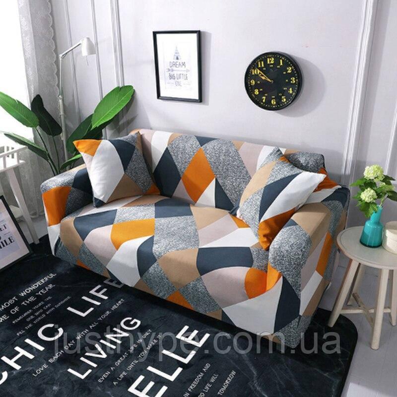 Чехол на диван универсальный для мебели цвет оранжевый шапито 140-175см  Код 14-0615