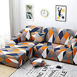 Чехол на диван универсальный для мебели цвет оранжевый шапито 140-175см  Код 14-0615, фото 4